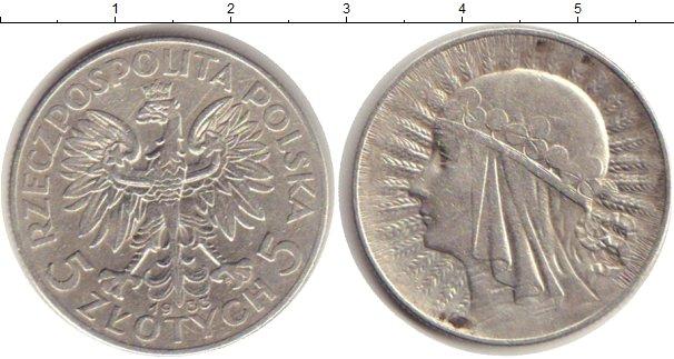 Польская монета 1933 5 злотых цена пол доллара сша