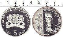 Изображение Монеты Болгария 5 лев 2003 Серебро Proof