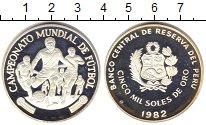 Изображение Монеты Перу 5000 соль 1982 Серебро Proof Испания. Чемпионат м