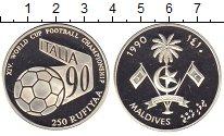 Изображение Монеты Мальдивы 250 руфий 1990 Серебро Proof Италия. Чемпионат ми