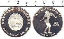 Изображение Монеты Северная Корея Северная Корея 1989 Серебро Proof-