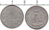 Изображение Монеты Мексика 20 сентаво 1934 Серебро XF