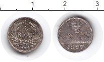 Изображение Монеты Гватемала 1/4 реала 1897  XF