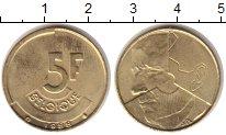Изображение Монеты Бельгия 5 франков 1988 Медь XF
