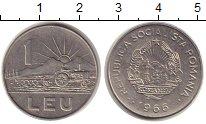 Изображение Монеты Румыния 1 лей 1966 Медно-никель XF трактор