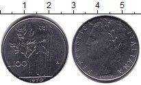 Изображение Монеты Италия 100 лир 1970 Медно-никель XF