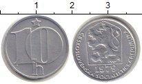 Изображение Монеты Чехословакия 10 хеллеров 1979 Алюминий XF