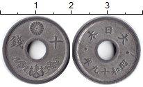 Изображение Монеты Япония 10 сен 0 Цинк XF