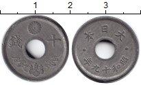 Изображение Монеты Япония 10 сен 0 Медно-никель XF