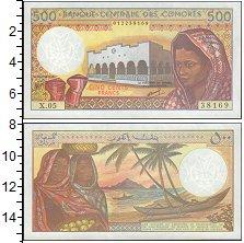 Изображение Боны Коморские острова 500 франков 0  UNC