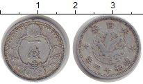 Изображение Монеты Япония 1 сен 0 Алюминий VF