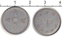 Изображение Монеты Япония 5 сен 1943 Алюминий XF