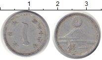 Изображение Монеты Япония 1 сен 0 Алюминий XF
