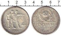 Изображение Монеты Резервация Лос-Койотес 1 рубль 1924 Серебро XF