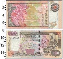 Изображение Банкноты Шри-Ланка 500 рупий 0  UNC