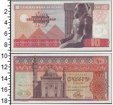 Изображение Банкноты Египет 10 фунтов 0  UNC