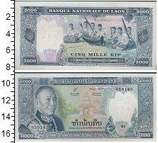 Изображение Боны Лаос 5000 кип 0  UNC