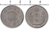 Изображение Монеты Маньчжурия 10 фен 1940 Алюминий VF Японская оккупация.M