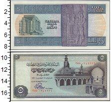 Изображение Боны Египет 5 фунтов 0  UNC