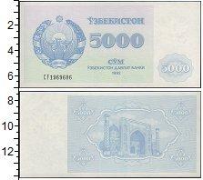 Изображение Банкноты Узбекистан 5000 сом 1992  UNC Герб Республики Узбе