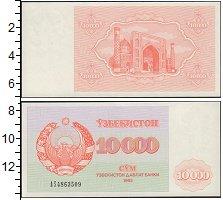 Изображение Банкноты Узбекистан 10000 сом 1992  UNC Герб Республики Узбе