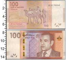 Изображение Банкноты Марокко 100 дирхам 0  UNC-
