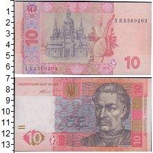 Изображение Банкноты Украина 10 гривен 2015  XF