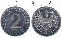 Изображение Барахолка Австрия 2 гроша 1974 Алюминий XF