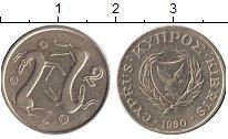 Изображение Барахолка Кипр 2 цента 1990 Медно-никель XF