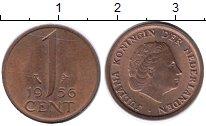 Изображение Барахолка Нидерланды 1 цент 1956 Медь XF