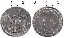 Изображение Барахолка Испания 25 песет 1957 Медно-никель UNC