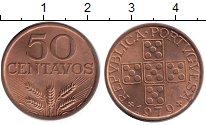 Изображение Барахолка Не определено 50 сентаво 1979 Медь UNC