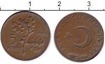 Изображение Дешевые монеты Не определено 5 куруш 1964 Неопределено XF