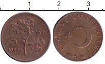Изображение Дешевые монеты Не определено 5 куруш 1971 Неопределено UNC
