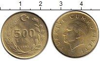 Изображение Дешевые монеты Не определено 500 лир 1990 Неопределено UNC