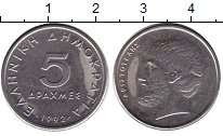 Изображение Дешевые монеты Греция 5 драхм 1992 Медно-никель XF