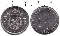 Изображение Барахолка Испания 5 песет 1975 Медно-никель XF