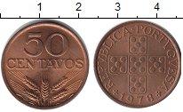 Изображение Барахолка Португалия 50 сентаво 1978 Неопределено UNC