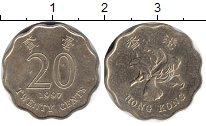 Изображение Дешевые монеты Гонконг 20 центов 1997 Неопределено XF