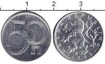 Изображение Барахолка Чехия 50 хеллеров 1993 Алюминий XF
