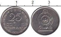 Изображение Дешевые монеты Шри-Ланка 25 центов 1978 Медно-никель XF