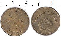 Изображение Дешевые монеты Венгрия 2 форинта 1989 Медь XF