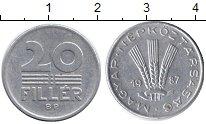 Изображение Барахолка Венгрия 20 филлеров 1987 Алюминий XF