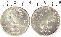 Изображение Монеты СССР 10 рублей 1977 Серебро UNC- Олимпиада-80 Эмблема