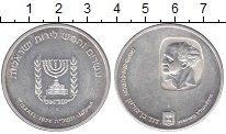 Изображение Мелочь Израиль 25 лир 1974 Серебро UNC-