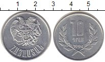 Армения 10 драм 1994 Алюминий