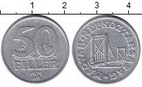 Изображение Барахолка Венгрия 50 филлеров 1979 Алюминий XF
