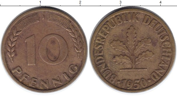 10 pfennig 1950 цена берлин 9 мая 1945