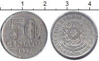 Изображение Барахолка Бразилия 50 сентаво 1957 Алюминий XF