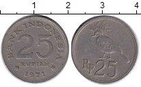 Изображение Дешевые монеты Индонезия 25 рупий 1971 Медно-никель VF